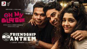 Friendship Anthem Lyrics – Oh My Kadavule (Film) | Ashok Selvan