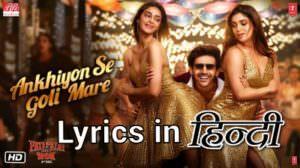 Ankhiyon Se Goli Mare Lyrics – Pati Patni Aur Woh | Mika Singh