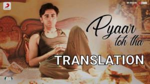 "Pyaar Toh Tha | Song Lyrics Translation | (From ""Bala"")"