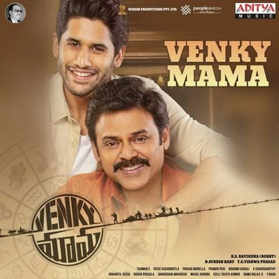 Venky-Mama-Telugu-2019-lyrics title song