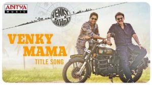 Venky Mama Title Song lyrics Venkatesh Daggubati