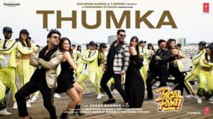 THUMKA | Song Lyrics | Yo Yo Honey Singh | Pagalpanti (Film)