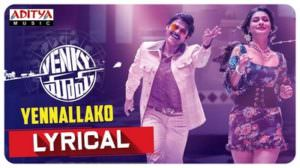 Yennallako Lyrics – Venky Mama (Film) | by Prudhvi Chandra