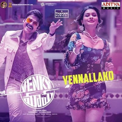 Yennallako telugu lyrics Venky Mama by Prudhvi Chandra