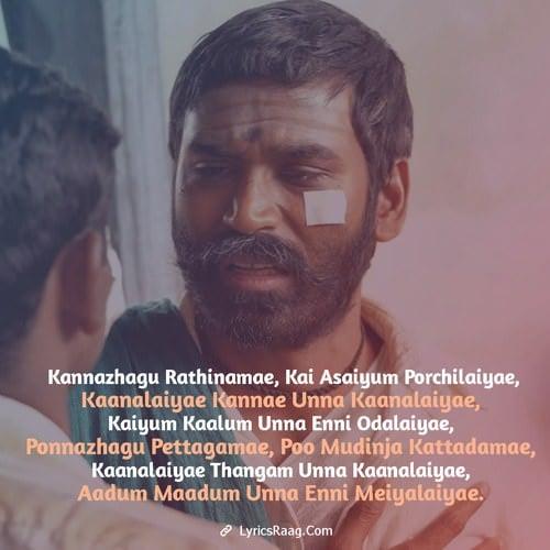 asuran dhanush kannazhagu rathiname lyrics meaning in english