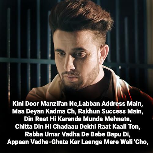 bebe bapu lyrics r nait punjabi song