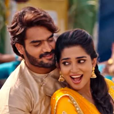 bujji bujji bangaram lyrics meaning in english guna 369