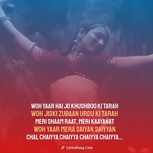 chaiyya chaiyya bollywood lyrics meaning shah rukh dil se