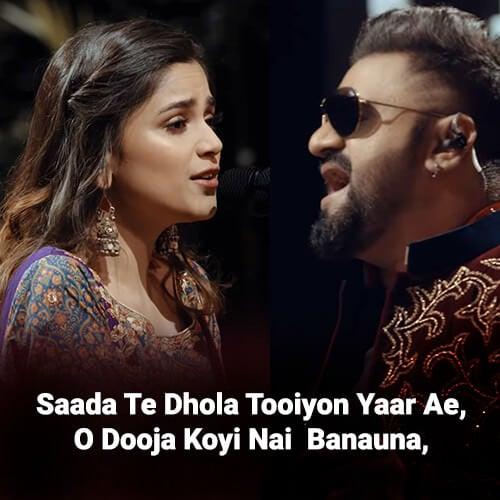 dhola sahir ali bagga coke studio aima baig lyrics meaning