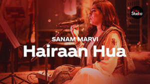 Hairan Hua Lyrics (with Translation) | Sanam Marvi | Coke Studio 12