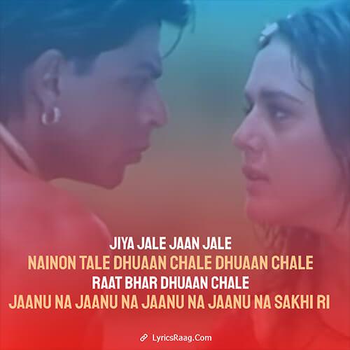 jiya jale dil se film lyrics meaning shah rukh