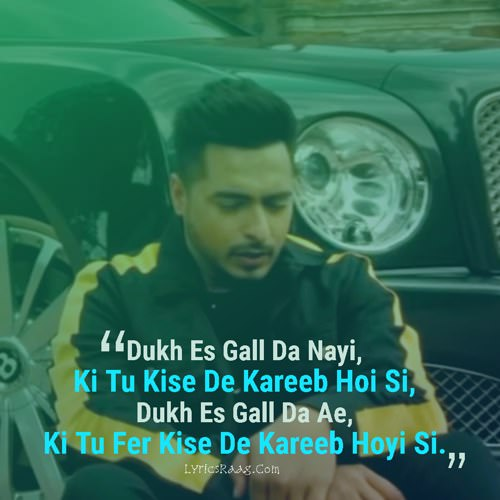 mehsoos song lyrics Amber Vashisht