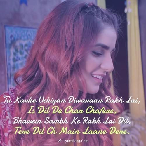 momina bilal baari song lyrics punjabi hindi english
