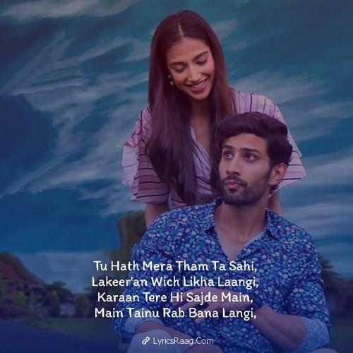 tu hath mera tham ta sahi lyrics Kyun by Sushant Jyotica