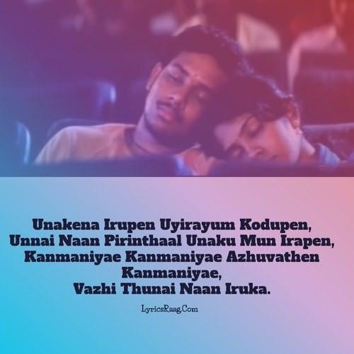 unakena iruppen song lyrics in english