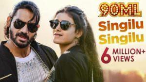 90ML Telugu Movie Songs Singilu Singilu Song lyrics
