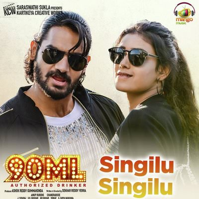 90ML singilu singilu song lyrics in english