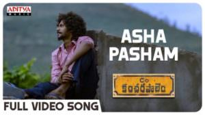 Asha Pasham Lyrics Translation | Care of Kancharapalem