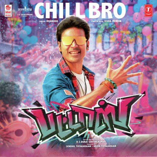 Chill Bro (From Pattas) by Vivek, Mervin, Dhanush Telugu lyrics