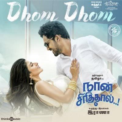 Dhom Dhom song lyrics Naan Sirithal by Hiphop Tamizha