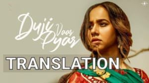 Duji Vaar Pyar Lyrics Translation | Sunanda Sharma