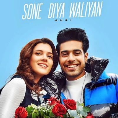 GURI Sone Diya Waliyan song lyrics