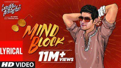 Mind Block Lyrics Sarileru Neekevvaru
