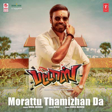 Morattu Thamizhan Da (From Pattas) song lyrics Dhanush