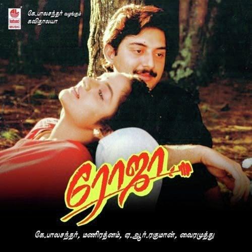 Roja Tamil movie songs lyrics translation A.R. Rahman