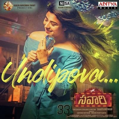 Savaari-Telugu-songs Undipova Nuvvila lyrics