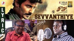 Sevvanthiye Lyrics – Seeru | Nochipatti Thirumoorthy | D. Imman