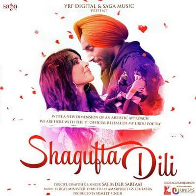 Shagufta Dili lyrics by Satinder Sartaaj, Beat Minister