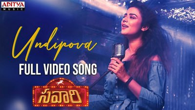 Undipova Nuvvila Lyrics - Savaari (Film) | by Spoorthi