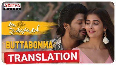 Butta Bomma Song Lyrics – Armaan Malik | Ala Vaikunthapurramloo (Film)