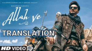 Jassi Gill – Allah Ve Song Lyrics Translation