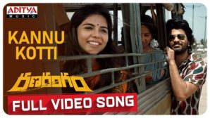 Kannu Kotti Lyrics Translation | Ranarangam Movie | by Karthik Rodriguez