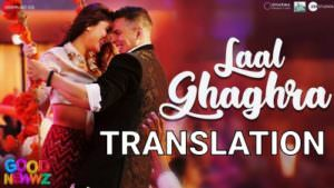 lal ghagra lyrics english translation