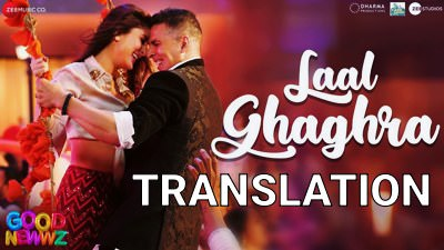 Tera Laal Ghagra Song Lyrics Translation | Good News (Newwz)