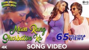 main rang sharbaton ka tu meethe ghaat ke lyrics english