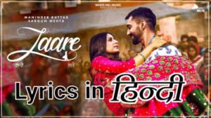 LAARE (in HINDI) Lyrics | Maninder Buttar | Punjabi Song
