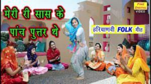 Mere Hi Karam Mein Bawaria Likha Tha Lyrics | Meri Saans Ke Paanch