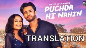 puchda hi nahin lyrics meaning