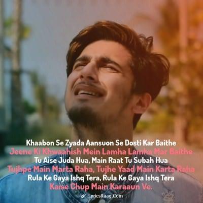 rula ke gaya ishq lyrics meaning in english