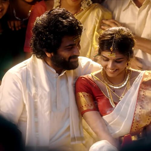seetha kalyana vaibhogame lyrics and meaning English