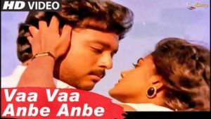 va va anbe anbe lyrics in english