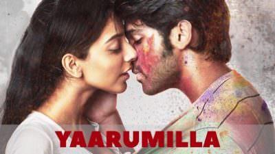 yaarumilla lyrics adithya varma in English