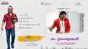 Ala Vaikunthapurramuloo title song lyrics Telugu