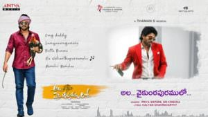 Ala Vaikunthapurramuloo title song lyrics Telugu