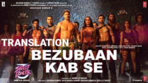 Bezubaan Kab Se Lyrics Translation | Street Dancer 3D