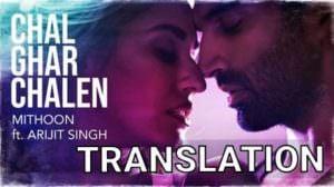 Chal Ghar Chalen Lyrics Translation   by Arijit Singh   Malang (film)